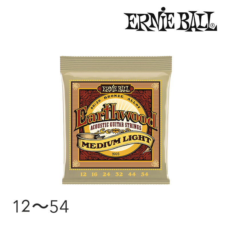 Original Ernie Ball 2003 Earthwood Medium Licht Akustische Gitarre Saiten Bronze Akustische Set,. 012-. 054