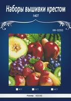 HH 0293 Kinds Of Fruits Counted Cross Stitch 14CT Cross Stitch Kit Handmade Embroidery Needlework JCS