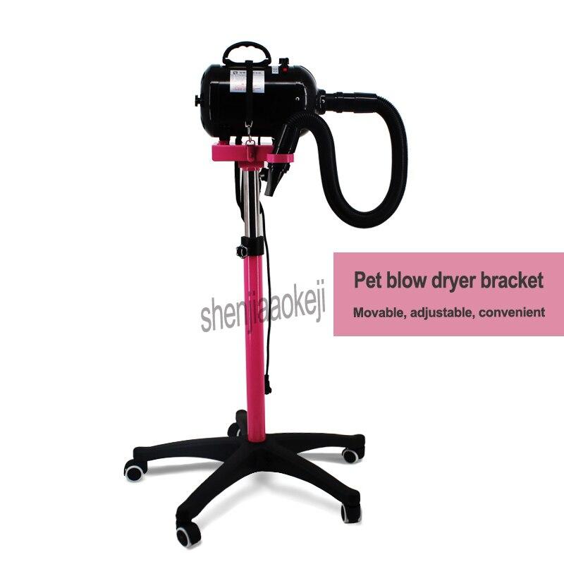 Nouveau support de sèche cheveux pour animaux de compagnie support réglable moteur chien chat ventilateur support roue mobile chien brosse étagère non inclus sèche cheveux 1 pc - 2