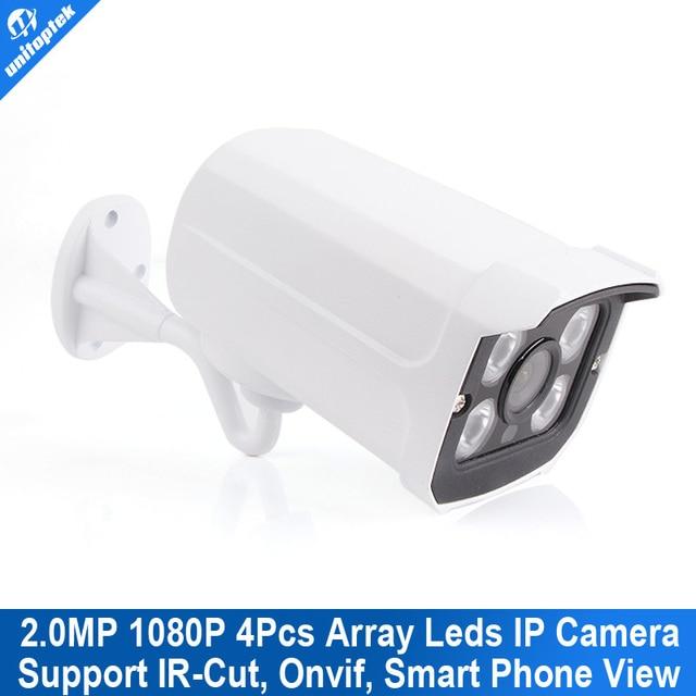 1080 P HD В Реальном Времени 25fps Сети Водонепроницаемый Пуля IP Камера 2.0MP Sony Exmor CMOS Сенсор H.264 Ночного Видения Ик-cut 4 Массиве LED