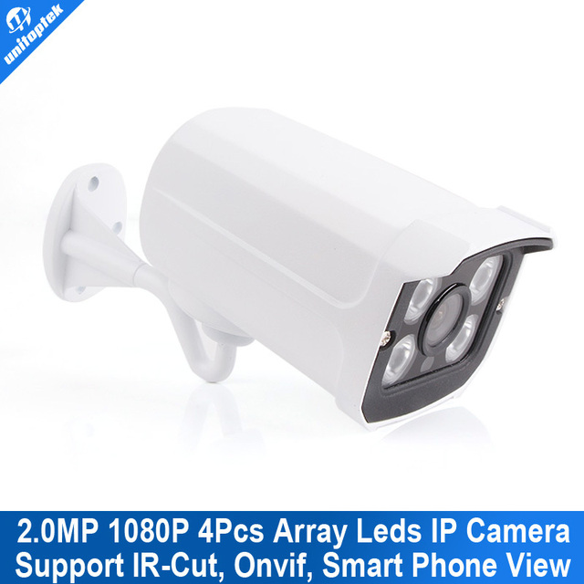 1080 P HD En Tiempo Real 25fps cámara de Red Bullet Cámara Impermeable del IP 2.0MP sony exmor cmos sensor h.264 de la visión nocturna ir-cut 4 array LED