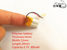 2 pcs 3.7V 80mAh 381220  401220 Lithium Polymer Li-Po Rechargeable Battery For DIY Mp3 MP4 MP5 GPS PSP bluetooth