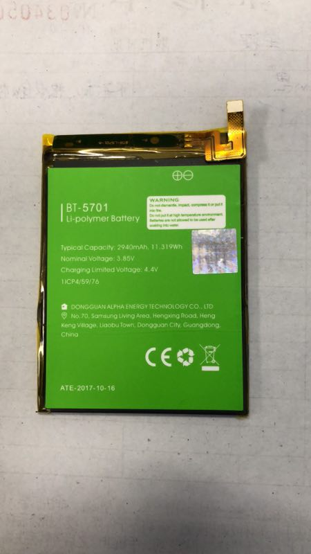 100% Original Backup Leagoo S8 Battery 2940mAh For Smart Mobile Phone + Tracking Number