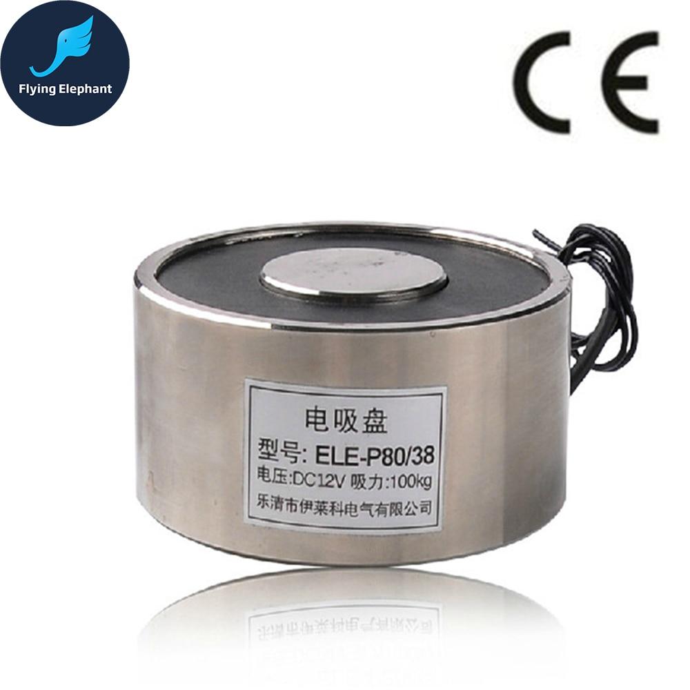 P80/38 Holding Electric Magnet , Lifting 100KG Solenoid Electromagnet DC 6V 12V 24V 14W ownsun new innovative cob fog light angel eye bumper projector lens for mazda 6