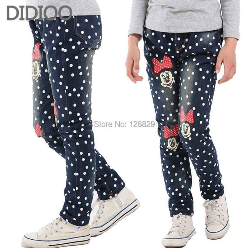 Girls jeans (12)