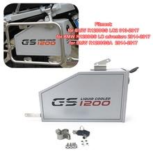 Для BMW R1200GS LC ADV Adventure ящик для инструментов 2013- декоративный алюминиевый 5 литров ящик для инструментов для левого кронштейна R1200 GS GSA