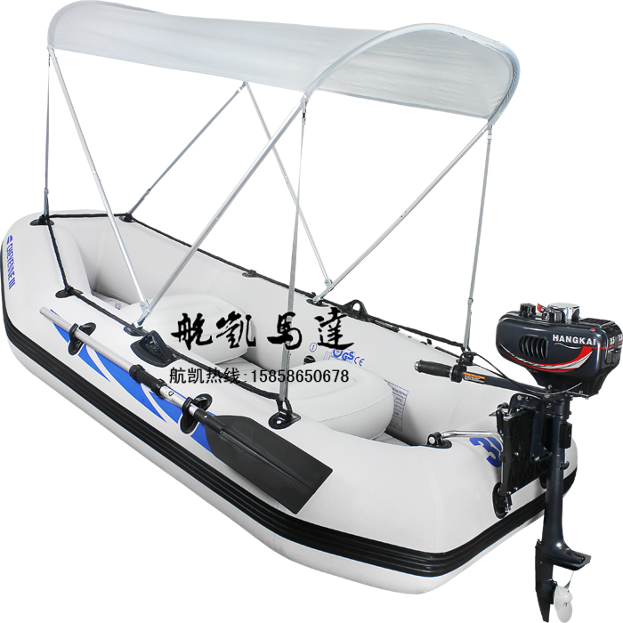 Outboard rubber boat inflatable boat fishing boat for Rubber boats for fishing