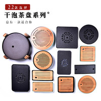 Japanese Style Water Storage bamboo tea tray Household China Ceramics Kung Fu tea set Simple Durable Tea Accessories Fast Post