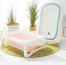 Newborn Baby Folding Bath Tub Swim Tubs Body Washing Portable Foldable Children Eco-friendly Non-Slip Safe Kid Bathtub