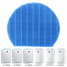 цена на MEXI New Humidifier Filter For Sharp KC-Z380SW KC-Z200SW KC-BB20-WKC-BB30-WKC-BB60-W Air Purifier Cleaner Replacement Parts