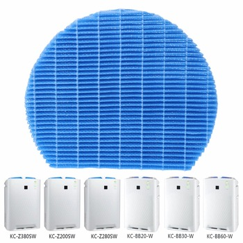 MEXI New Humidifier Filter For Sharp KC-Z380SW KC-Z200SW KC-BB20-WKC-BB30-WKC-BB60-W Air Purifier Cleaner Replacement Parts цена 2017