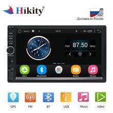 Hikity Авто Радио 2 Din Android gps навигации автомобиля Радио Стерео 7 «Универсальный мультимедийный плеер Wi-Fi Bluetooth USB аудио плеер