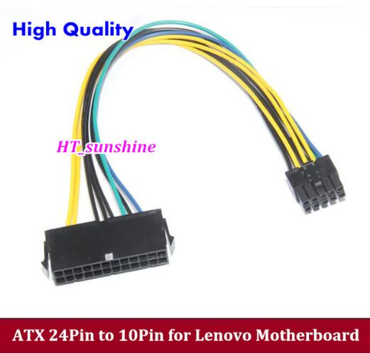 5PCS~ 20PCS Hot Sale 30cm PSU ATX 24Pin to 10Pin Power Supply Cable Cord for Lenovo Motherboard 8 inch computer molex 24 pin motherboard to atx eps psu power supply extension cable 24 pins internal power cord male to female