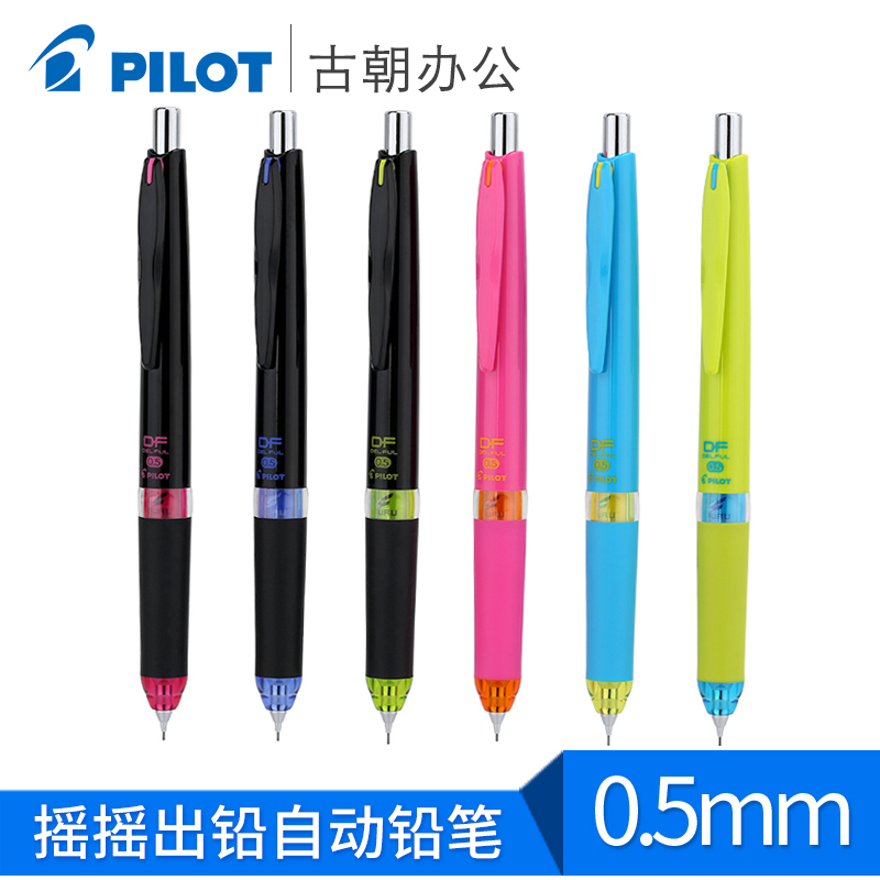 Japan PILOT HDF-50R Anti-fatigue Mechanical Pencil Children Write Constantly 0.5 Mechanical Pencil 1PCS pilot hfma 50r shake mechanical pencils 0 5mm no break limited cartoon theme