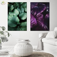 Nordic Poster Green Plant Canvas Painting Wall Pictures Tropical Palm Purple Leaf Prints And Art Home Decor