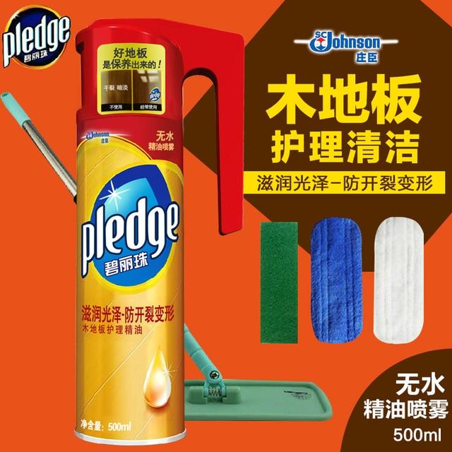 Shanghai Johnson Pledge Wood Floor Oil 500ml Parquet Floor Wax Care And  Maintenance Mop Oil +