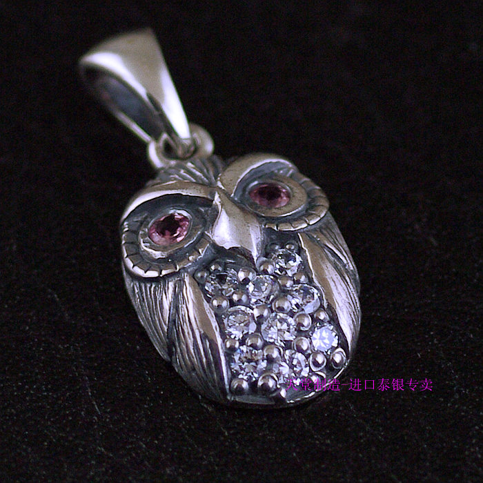 Thailand imports, the girls section 925 Sterling Silver Pendant pink eyes of owlsThailand imports, the girls section 925 Sterling Silver Pendant pink eyes of owls