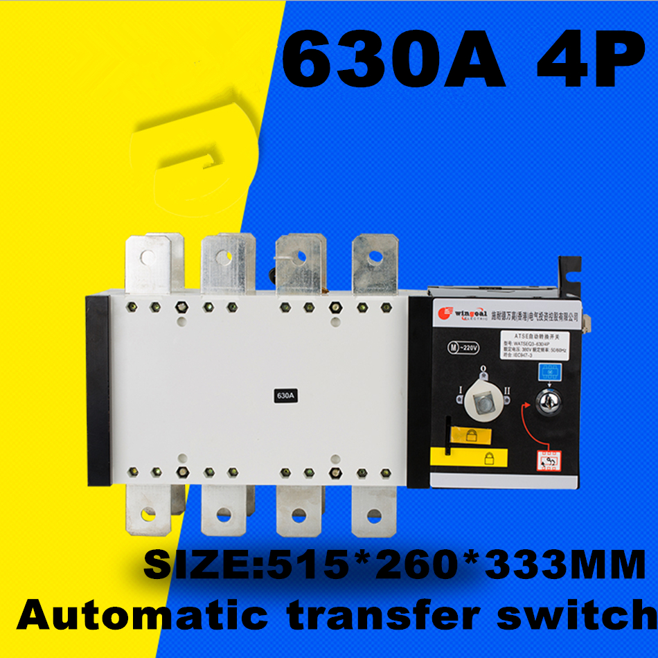 4P 630A 380V Isolation type Dual Power Automatic transfer switch ATS