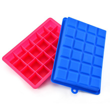 24 grid silicone ice tray with cover material Environmental protection square DIY cube mold