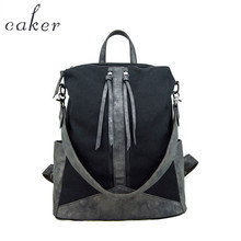 Caker 2017 Для женщин холст большой синий Рюкзаки Школьные сумки для подростков Черный Большой Ёмкость Рюкзак Мода Bookbag