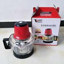 Mincing-Machine Grinder Vegetable Chopper Food-Processor Garlic Electric Automatic Household