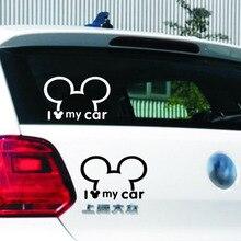 ميكي ماوس أحب سيارتي عاكس ملصق لاصق لامع ورائع التصميم الباب نافذة الديكور الاكسسوارات لجميع سيارات BMW مرسيدس الخ