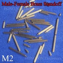 M2 Male 3mm x M2 Female 3-30 mm Brass Standoff Spacer Copper Hexagonal Stud Spacer Hollow Pillars 1PCS dreld 10pcs m3 male hex hexagonal brass pillars standoff spacer m3 12 6 15 6 20 6 25 6 30 6 35 6mm stud spacer hollow pillars