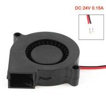 Новый Черный 2 Pin Бесщеточный 24 В 0.15A Вентилятор Turbo Cooling Fan XXM