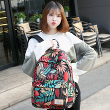 Новый Хань вариант Рюкзак школьников мешок печати большой Ёмкость контракт шутник отдых дорожная сумка