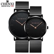 CHENXI брендовые модные наручные часы для влюбленных, ЖЕНСКИЕ НАРЯДНЫЕ часы, женские кварцевые часы, мужские повседневные ультратонкие часы с сетчатым ремешком