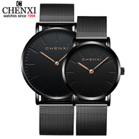 CHENXI Brand Fashion Lovers Wristwatches Women Dress Watches Women Quartz Watch Men Casual Mesh Strap Ultra