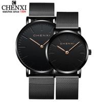 CHENXI Brand Fashion Lovers Wristwatches Women Dress Watches Women Quartz-Watch Men Casual Mesh Strap Ultra Thin Clock Watches