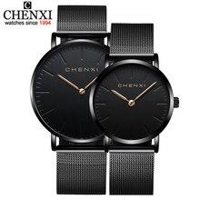 CHENXI Brand Fashion Lovers Wristwatches Women Dress Watches Women Quartz-
