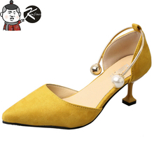 Kimfoxes Femmes Pompes Femmes de Haute Talons Chaussures Perles Décoration Pointu Chaussures pour Femmes 6 cm Talons pour les Dames Sandales talons