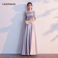 Ladybeauty 2019 A Line Sequins Evening Dress Long Prom Party Dresses Evening Gown Formal Dress Half Sleeves Robe De Soiree