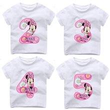 c34dae9562 Kids Custom Tshirts - Compra lotes baratos de Kids Custom Tshirts de ...