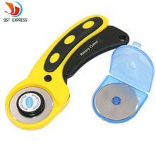 45mm Rotary Cutter Set 5pcs Blades for Fabric Paper Vinyl Circular Cut Cutting Disc Patchwork Leather Craft Sewing Tool