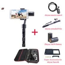 DHL EL CCSME Envío Libre Zhiyun Z1 Suave C plus 3 Ejes teléfono sin escobillas cardán estabilizador de mano cámara de smartphone para iphone 6 s plus