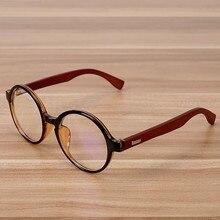 rondes bois et lunettes