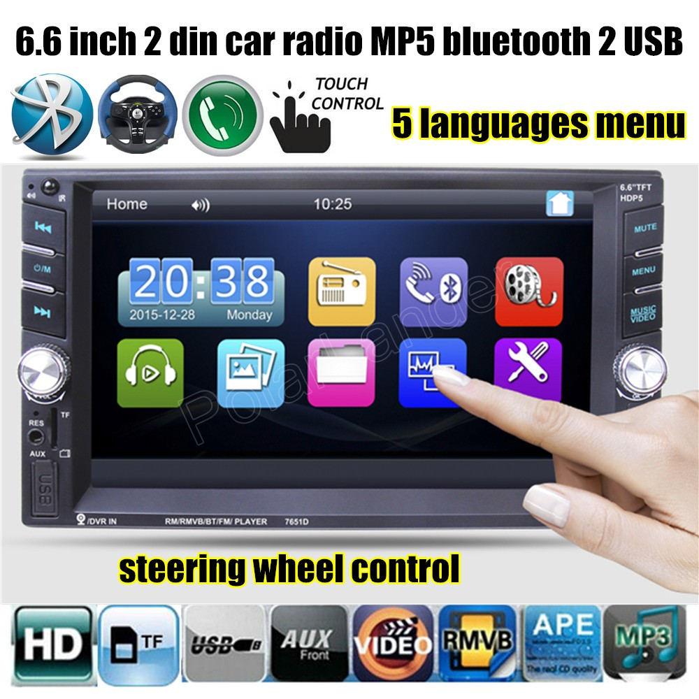 2 din Car Radio Double 6.6 inch Car MP5 MP4 Player Stereo video FM support rear camera/D ...