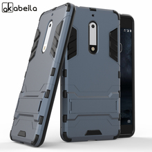 Hybrid Phone Cases Covers For NOKIA 5 Nokia heart 5.2 inch Case Back Bag PC PU Kickstand Housing Hood Capa Cover For NOKIA 5