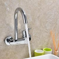 Kitchen In wall Cold Hot Single Hole Water Sink Faucets Modern Wall Bathroom Clothes Washing Pool Faucet