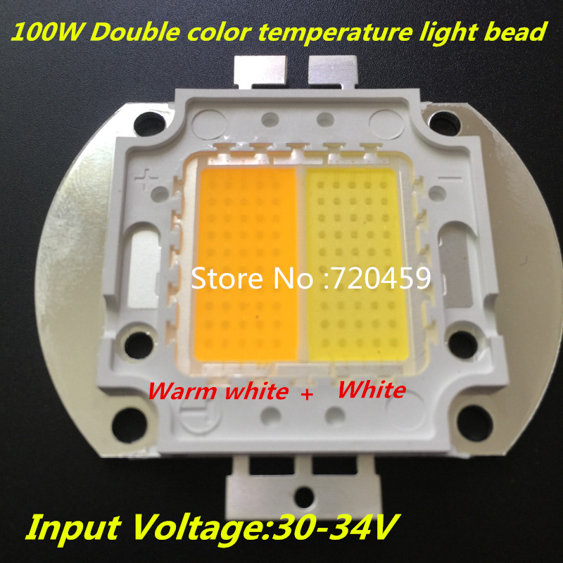 2pcs Led light source lamp beads chip high power 100W Double color temperature highlight LED chip COB 100W LED chip high light