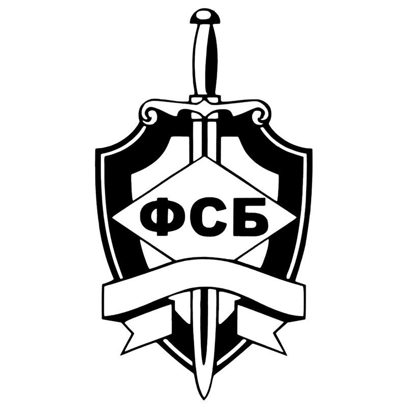 CS-1151#12*22cm FSB funny car sticker vinyl decal silver/black for auto stickers styling
