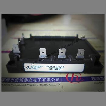 PM25RSB120  module Special supply Welcome to order !