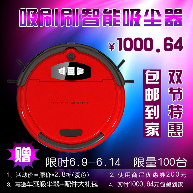 520a household automatic intelligent robot vacuum cleaner intelligent robot vacuum cleaner