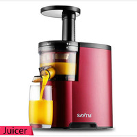 Multifunction Juicer Household Fully automatic fruit and vegetable Low speed juice machine
