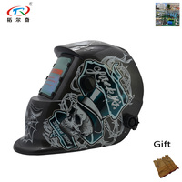Eyes Protection Welding Mask Automatic Chameleon Darken Welding Helmet Lithium Cell And Solar TIG MIG Tools Battery HD12 2200DE