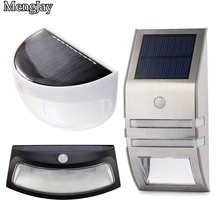 MengJay Solar Powered Auto Motion Sensor Light Solar lamp Energy Saving Sense