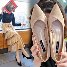 15b02ff17 Sapatos Femininos 2019 Primavera Nova Versão Coreana Do Selvagem Rasa  Sapatos Grosso Sapatos Única Fêmea Apontou